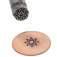 Metal Stamping Tool - Specialty Steel Punch Stamp ~ Double Star x 5mm